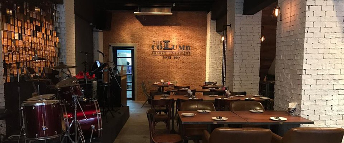 The Column - Teaser