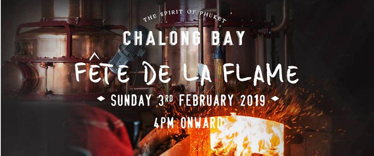 Chalong Bay Rum - Fete de la Flamme - Teaser