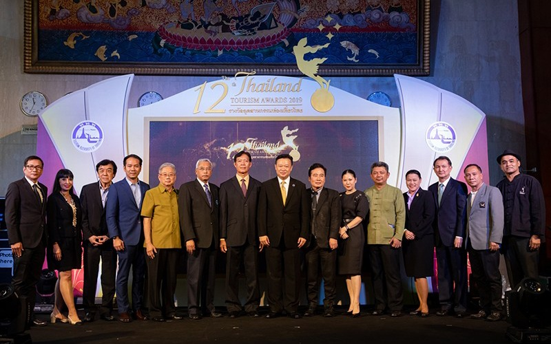 Thailand Tourism Awards 2019 Conference - 002
