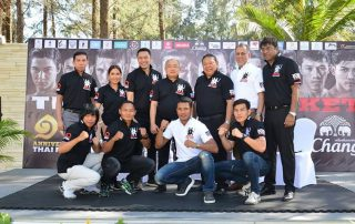 Thai Fight Press Conference 001
