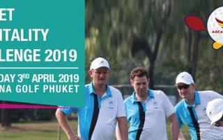 Phuket Hospitality Challenge 2019 - Teaser