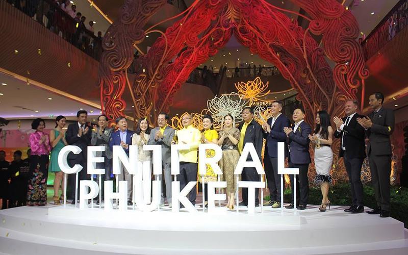 Central Phuket Luxury Zone - 001