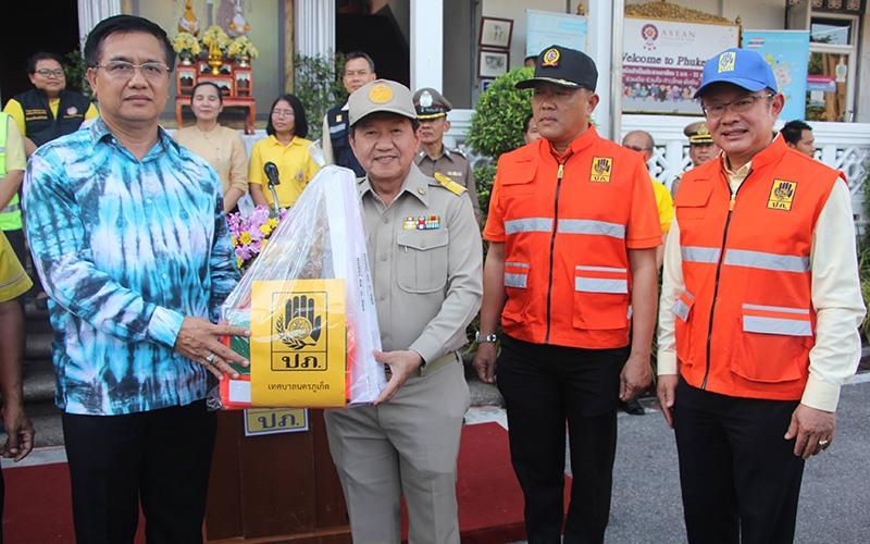 Road Marine Safety Center - 001
