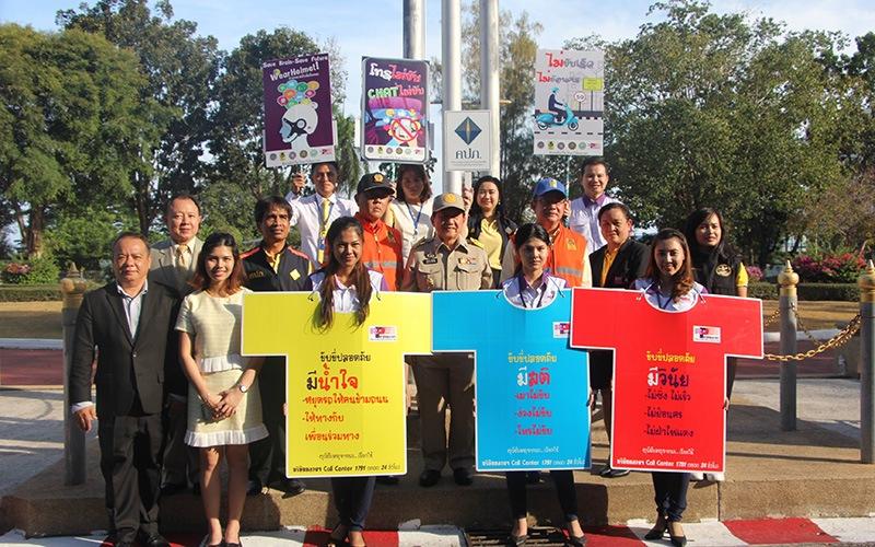 Road Marine Safety Center - 002