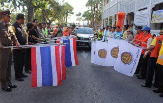 Road Marine Safety Center - 004