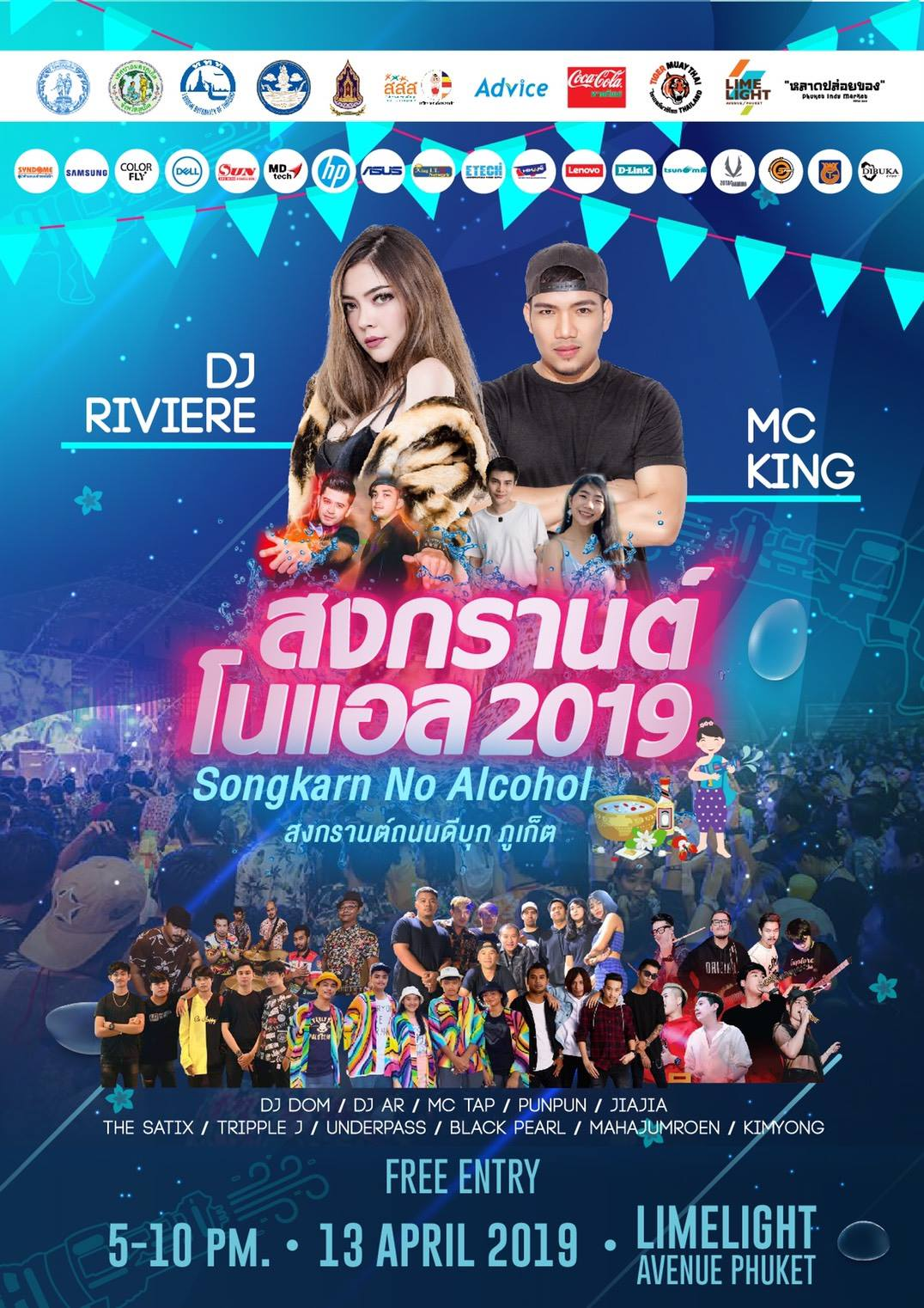 Songkran No Alcohol 2019 - Flyer