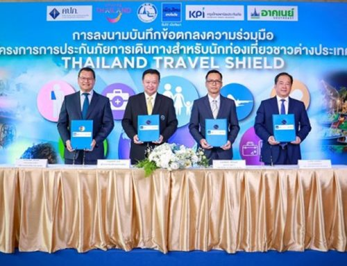 "TAT continues ""Thailand Travel Shield"" insurance project"