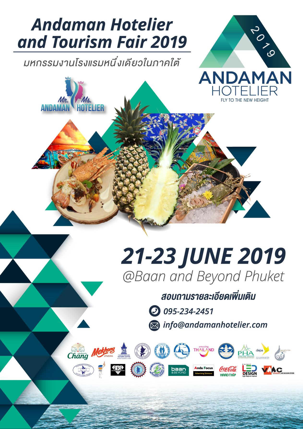 Andaman Hotelier Tourism Fair 2019 - Flyer