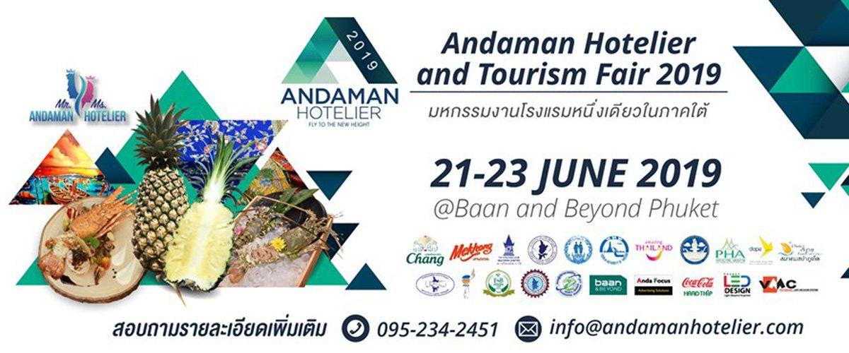 Andaman Hotelier Tourism Fair 2019 - Teaser