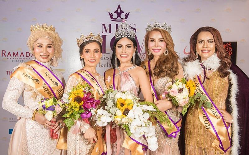 Miss Mom 2019 - 001