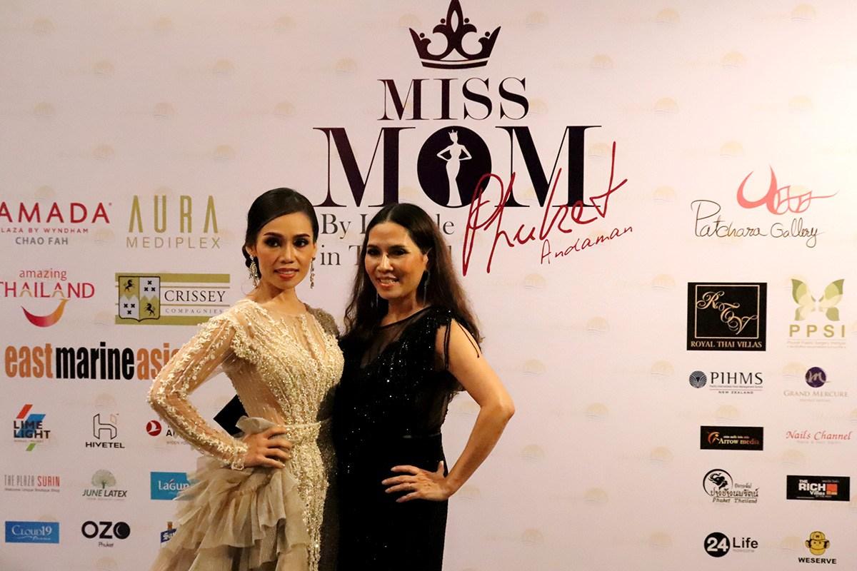 Miss Mom Phuket 2019 Gallery - 011