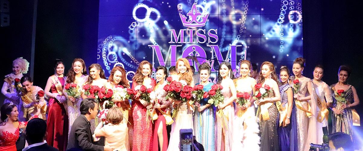 Miss Mom Phuket 2019 Gallery - Teaser