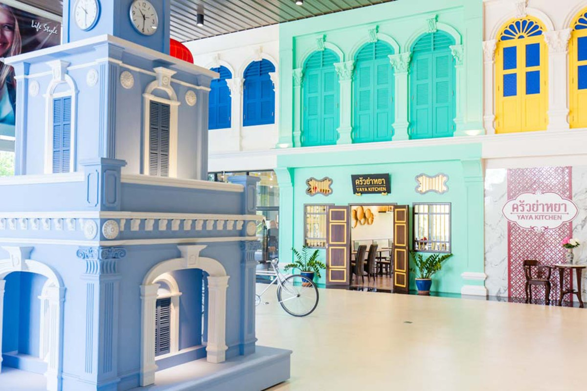 Peranakan Phuket Museum - 001