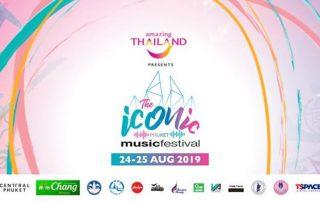 Iconic Phuket Music Festival 2019 - Teaser