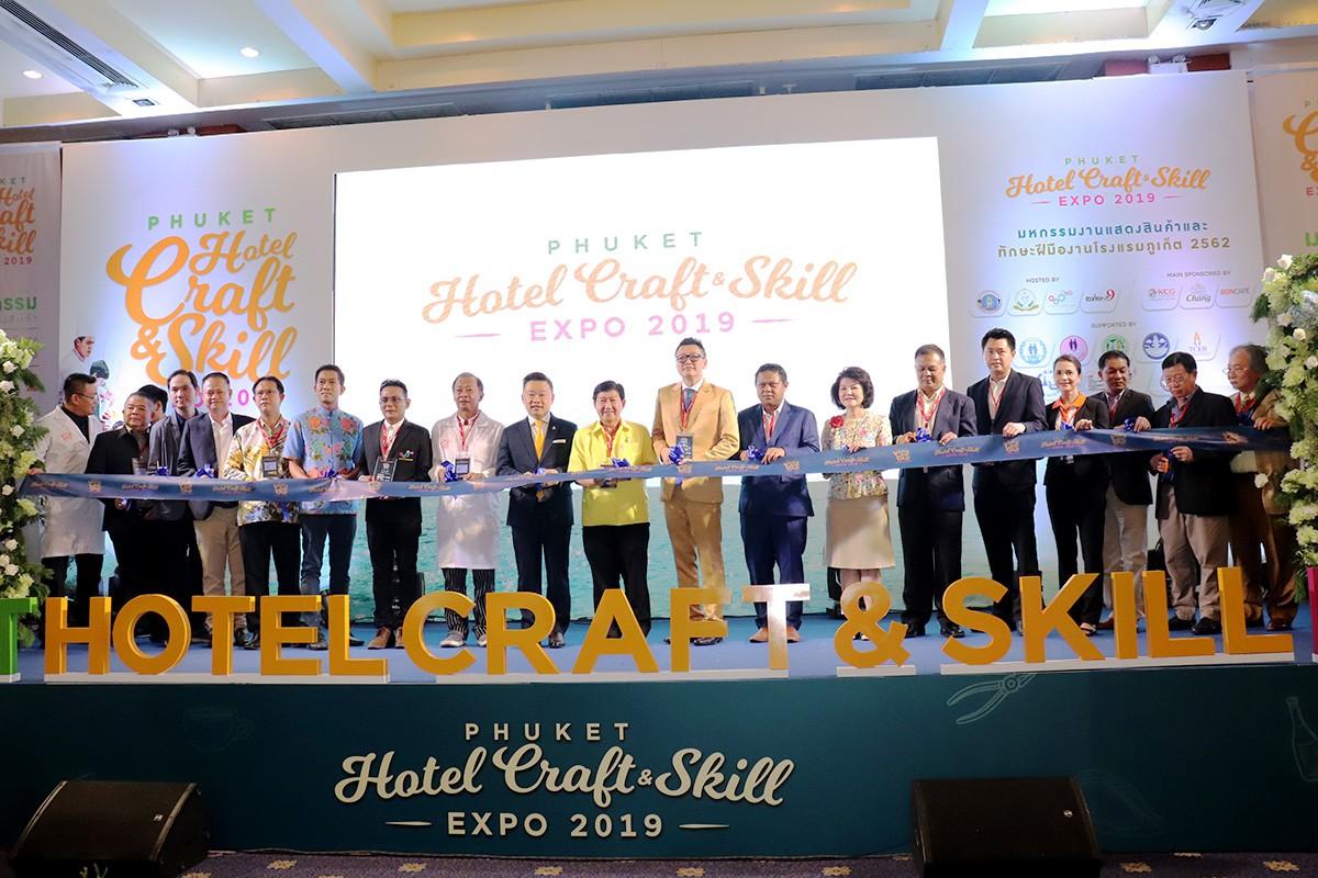 Phuket Hotel Craft & Skill Expo 2019 Gallery - 015