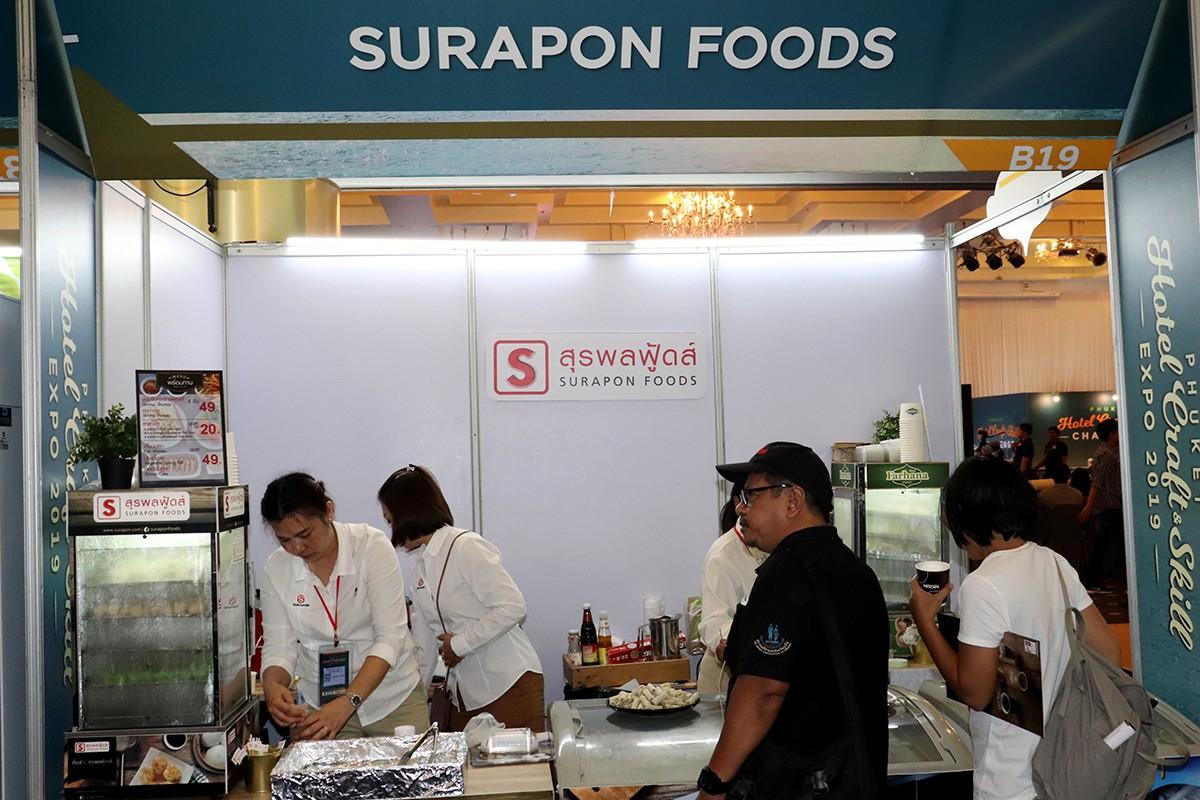 Phuket Hotel Craft & Skill Expo 2019 Gallery - 036