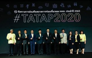 TAT Targets Growth 2020 - 002