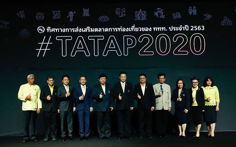 TAT Targets Growth 2020 - 002