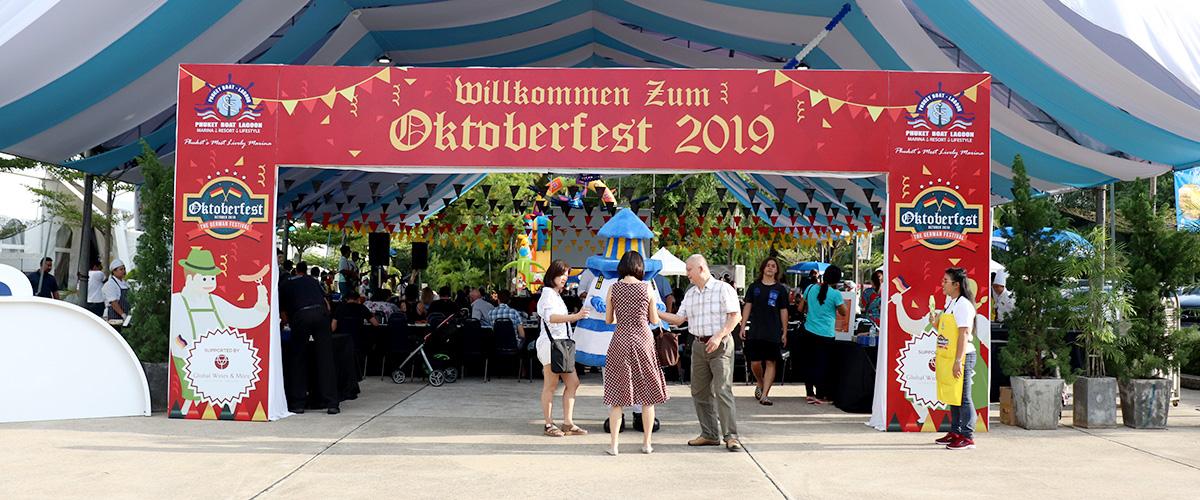 Oktoberfest 2019 - Teaser