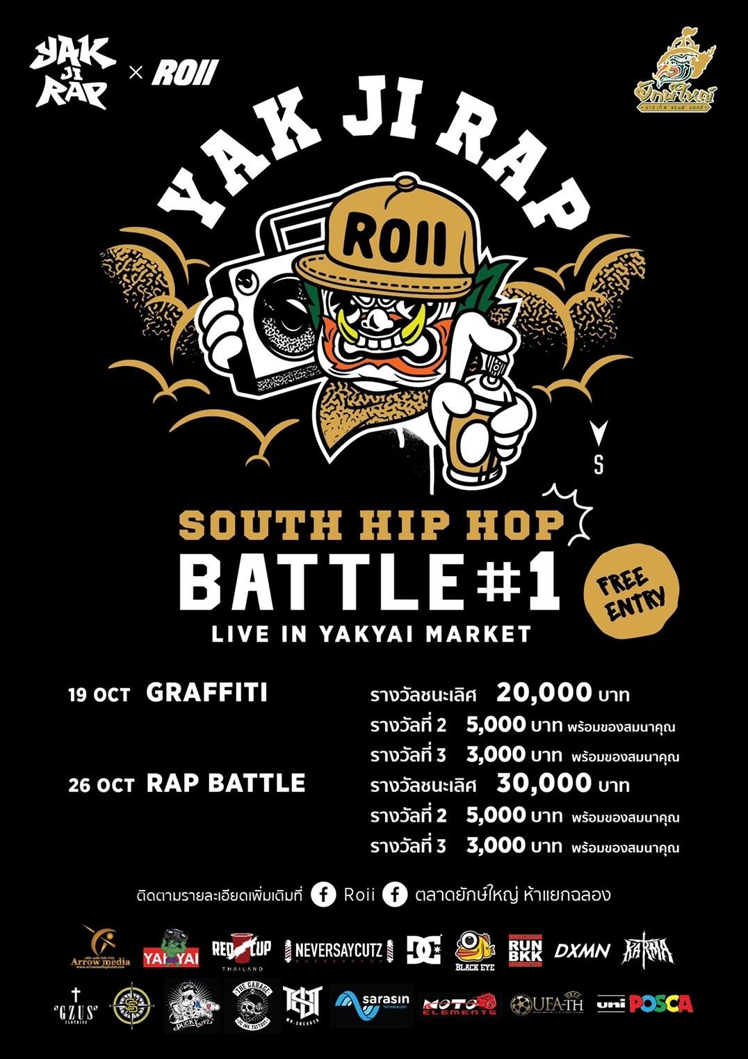Yak Ji Rap Festival - Poster