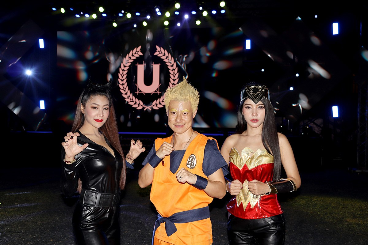 Utopia Music Festival - 001