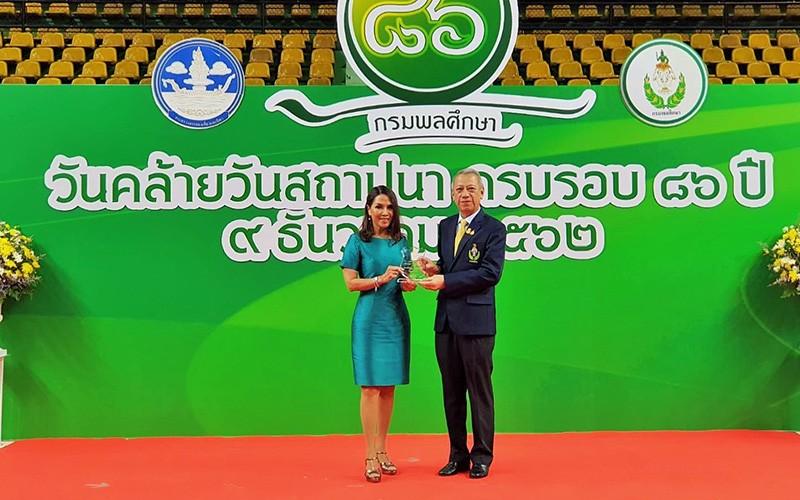 Laguna Phuket Honorable Contributor - 001