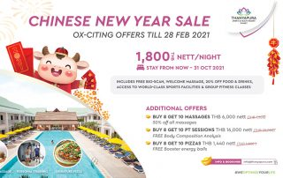 Thanyapura Chinese New Year Promotions - Teaser